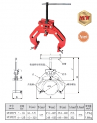 Expert External 3 Point Pipe Clamps for Welding Alignment Cap. 34-170/110-320mm