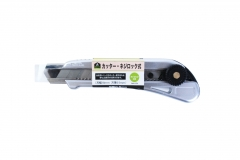 Heavy Duty Japan 18mmx0.5mm SK-5 Blade Ratchet-Lock Utility Knife Vinyl Signage Cardboard Cutter