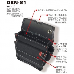 Gokusyou Japan GKN-21 Canvas Waist Bag Two-step Lid with Lap Bag for Electrician