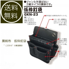 Gokusyou Japan GKN-23 Canvas Nail Waist Bag Electrician Carpenter Tool Holder